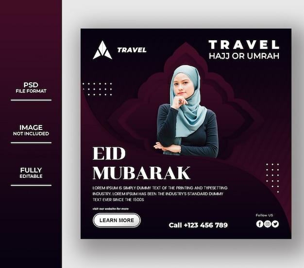 Modèle de bannière eid mubarak