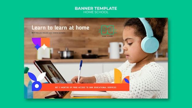 Modèle de bannière d'enseignement à domicile