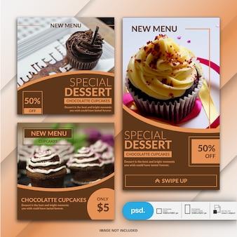 Modèle de bannière d'entreprise alimentaire