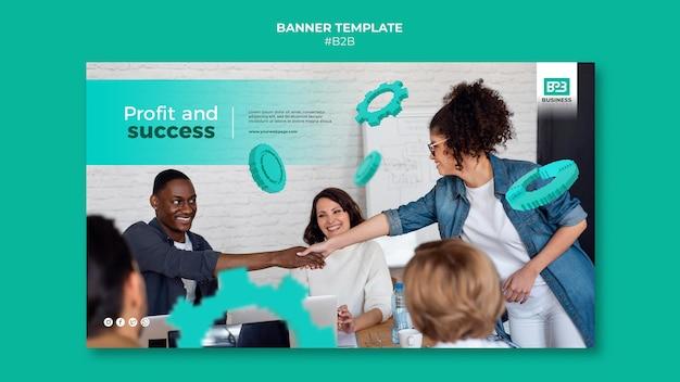 Modèle de bannière d'entreprise à entreprise