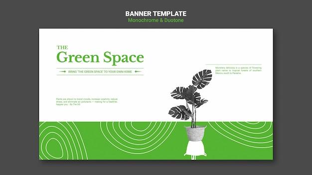 Modèle de bannière d'espace vert