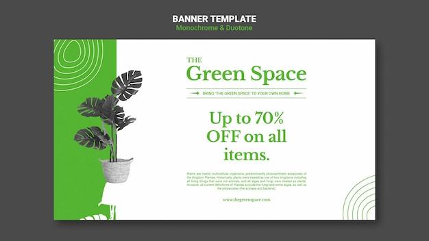 Modèle De Bannière D'espace Vert Psd gratuit