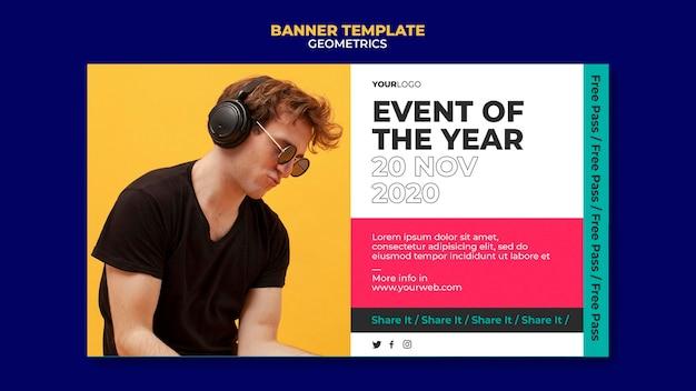 Modèle de bannière d'événement de l'année