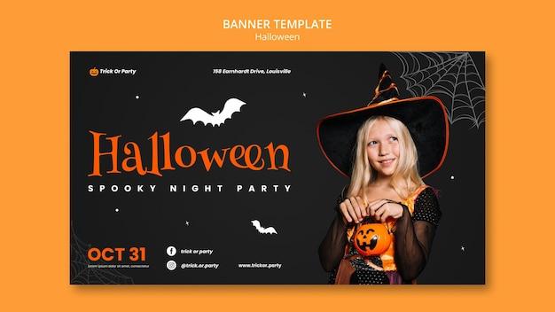 Modèle de bannière d'événement halloween