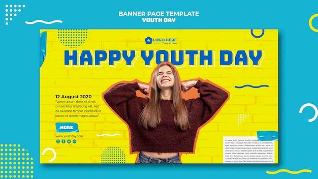 Modèle de bannière d'événement de la journée de la jeunesse