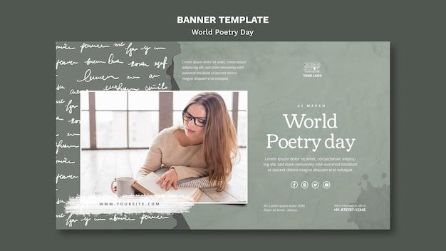 Modèle de bannière d'événement de la journée mondiale de la poésie avec photo