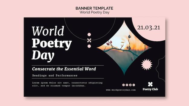 Modèle de bannière d'événement de la journée mondiale de la poésie