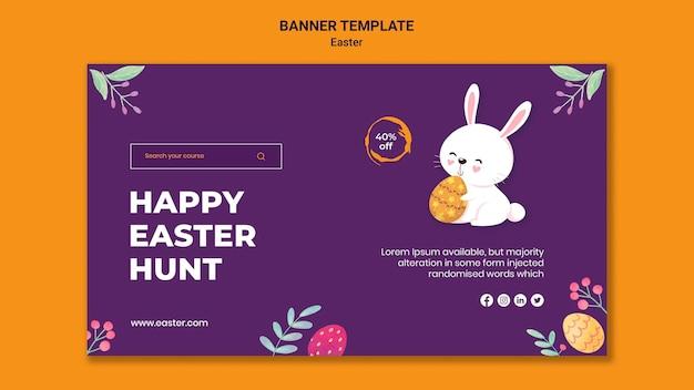 Modèle de bannière d'événement de pâques illustré