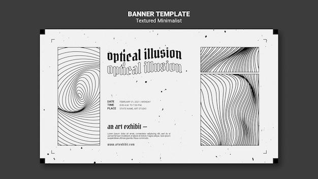 Modèle de bannière d'exposition d'art d'illusion d'optique