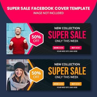 Modèle de bannière facebook super vente
