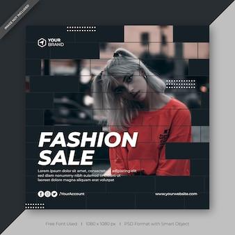 Modèle de bannière facebook ou web de vente de mode