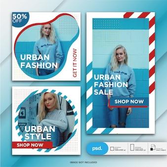 Modèle de bannière fashion business social media