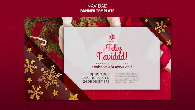 Modèle De Bannière Feliz Navidad Psd gratuit