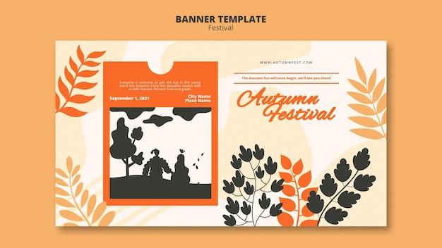 Modèle de bannière de festival d'automne