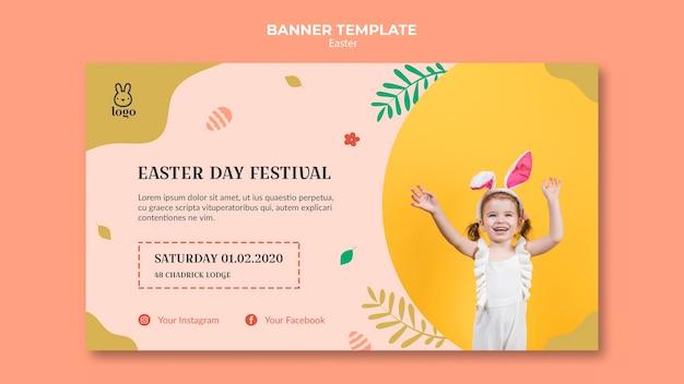 Modèle de bannière de festival de jour de pâques