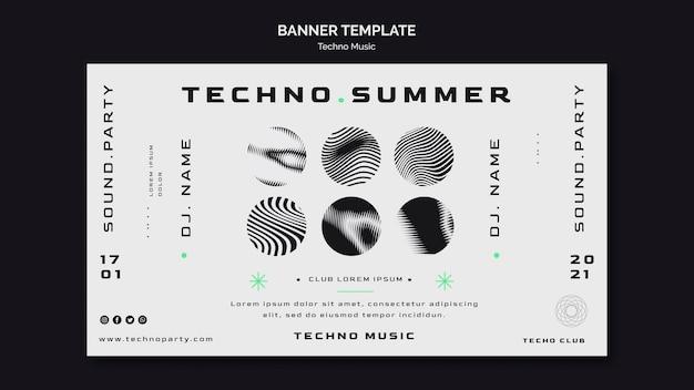 Modèle de bannière de festival de musique techno
