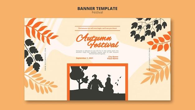 Modèle de bannière de fête d'automne