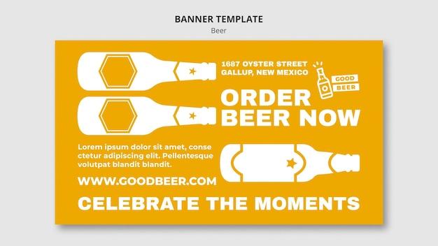 Modèle de bannière de fête de bière