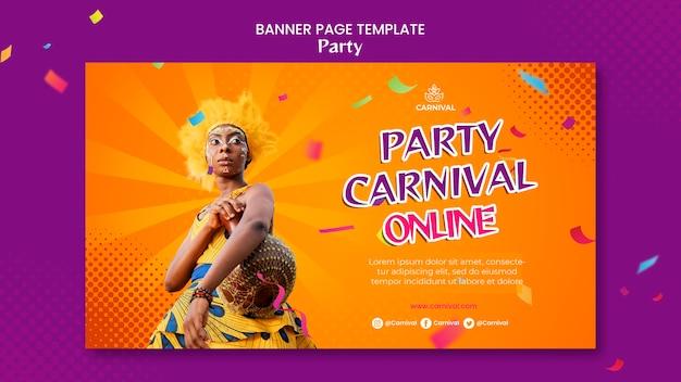 Modèle de bannière de fête de carnaval