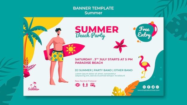 Modèle de bannière de fête d'été tropical