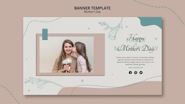 Modèle de bannière de fête des mères