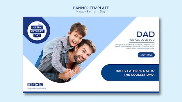 Modèle de bannière de fête des pères