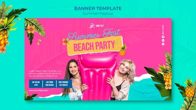 Modèle de bannière de fête de plage