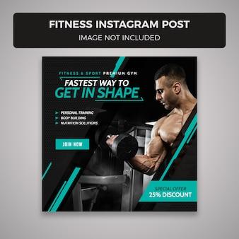 Modèle de bannière de fitness et de gym