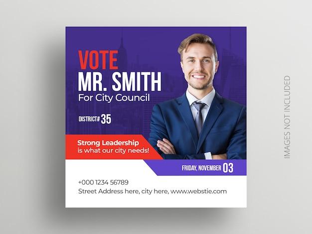 Modèle de bannière et de flyer carré pour les médias sociaux électoraux