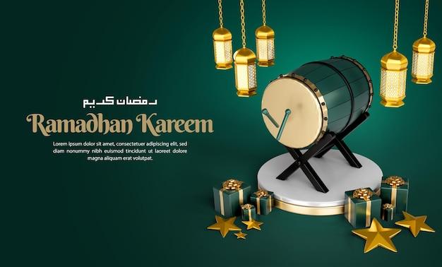 Modèle de bannière de fond de voeux islamique ramadan kareem