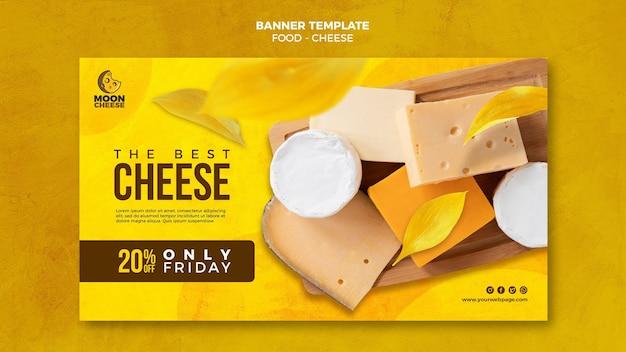 Modèle de bannière de fromage délicieux