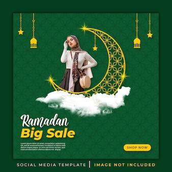 Modèle de bannière de grande vente de ramadan