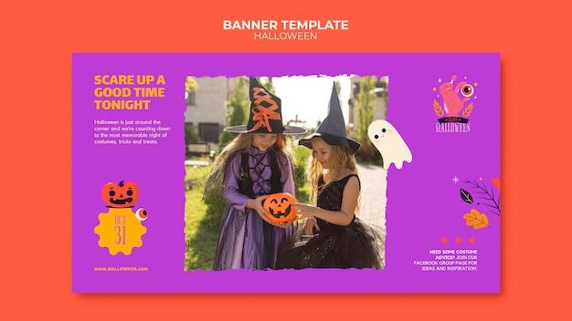 Modèle de bannière halloween avec photo