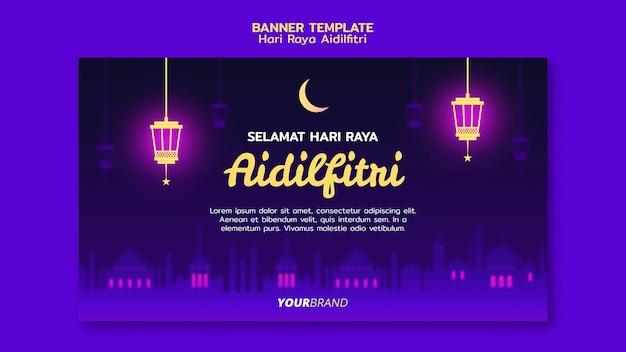 Modèle de bannière hari raya aidilfitri avec lanternes et lune
