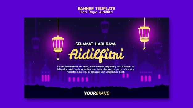 Modèle de bannière hari raya aidilfitri avec des lanternes