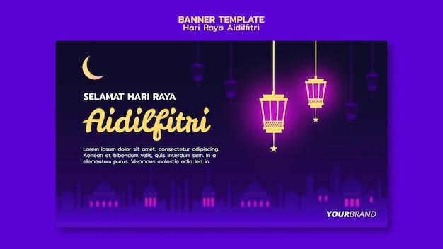 Modèle de bannière hari raya aidilfitri avec lune et lanternes