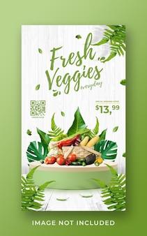 Modèle de bannière d'histoire instagram de médias sociaux de promotion d'épicerie de légumes frais et sains