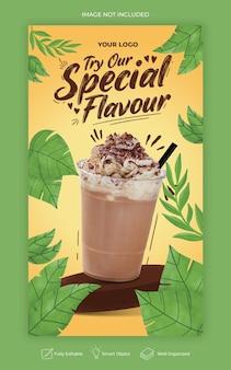 Modèle de bannière d'histoire instagram de médias sociaux de promotion de menu de boisson spéciale
