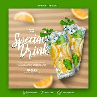 Modèle de bannière d'histoire instagram de promotion de menu de boissons spéciales sur les médias sociaux