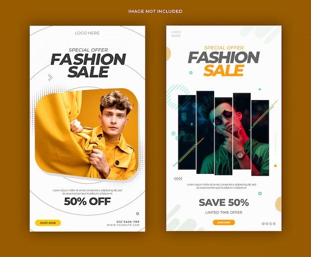 Modèle de bannière d'histoires instagram de médias sociaux de mode moderne