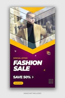Modèle de bannière d'histoires instagram de médias sociaux de vente de mode psd premium
