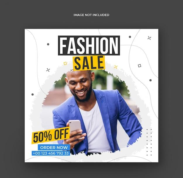 Modèle de bannière et d'histoires instagram de médias sociaux de vente de mode