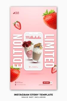 Modèle de bannière d'histoires instagram pour le menu de nourriture de restaurant boisson milk-shake