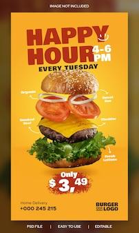 Modèle de bannière d'histoires instagram de promotion d'heures heureuses d'ingrédients de hamburger