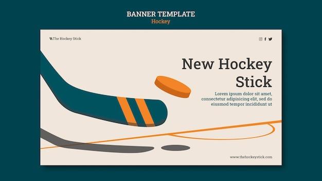 Modèle de bannière de hockey