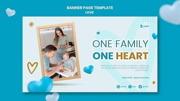 Modèle de bannière horizontale d & # 39; amour familial