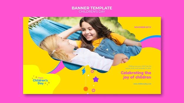 Modèle de bannière horizontale amusante pour la journée des enfants colorés