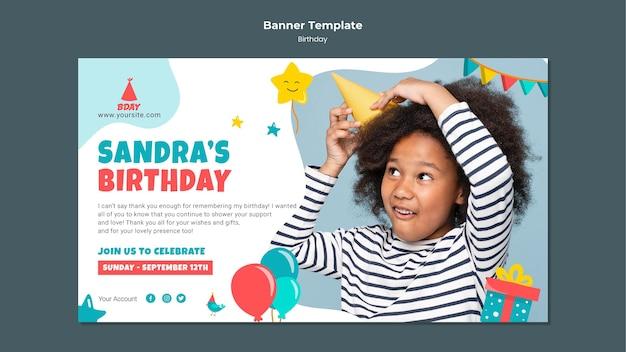 Modèle de bannière horizontale d'anniversaire pour enfant