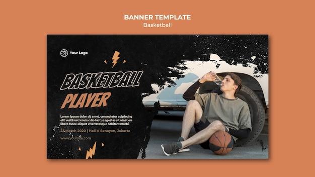 Modèle de bannière horizontale de basket-ball avec photo