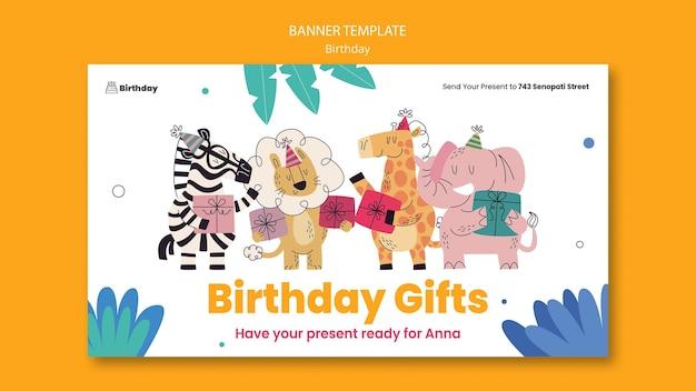 Modèle de bannière horizontale de célébration d'anniversaire